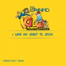 I Gave My Heart To Jesus image