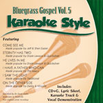 Karaoke Style: Bluegrass Gospel, Vol. 5